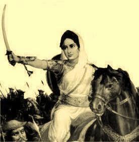 Maharani  Ahilyabai Holkar _RSP