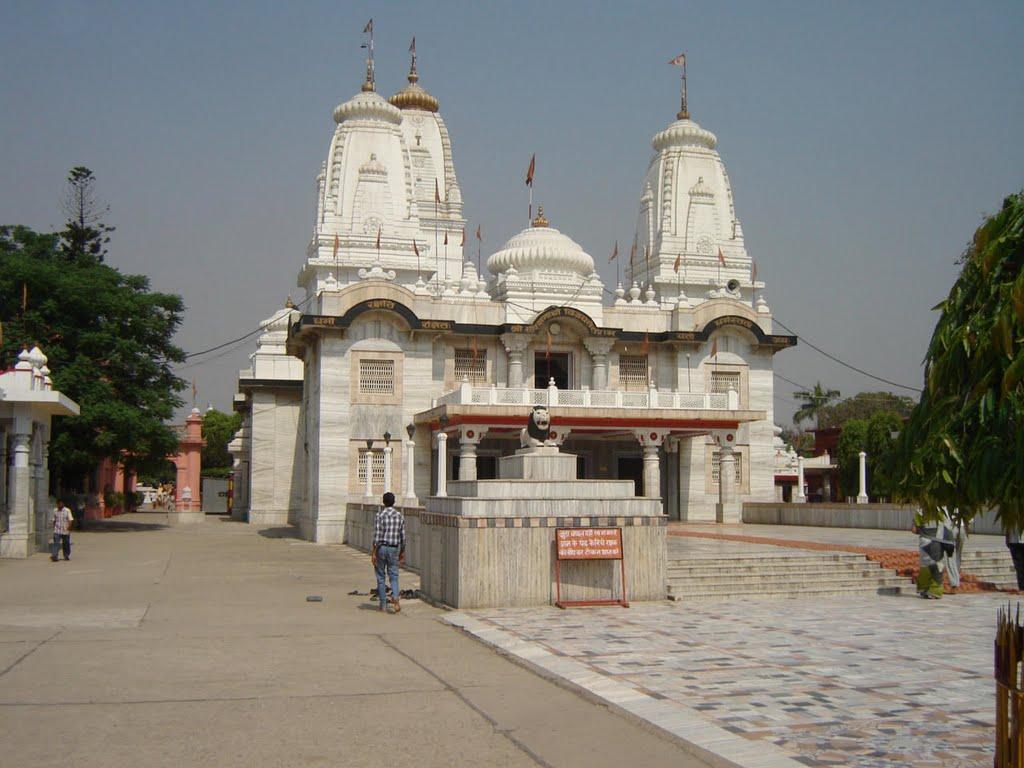 gorakhnath-temple